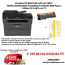 Promo Brother MFC-2710DW + Toner C-TN2420 + 1 Risma di Carta
